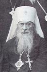 http://www.imperialhouse.ru/uploads/image/photo-gallery/pr_monarh/svyatie/012.jpg