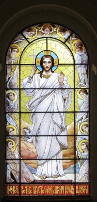 2020-04-19 CHRIST IS RISEN!