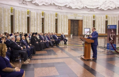 Awards Ceremony for the Grand Duke Sergei Alexandrovich Prize and the Grand Duchess Elisabeth Feodorovna Prize of the Imperial Orthodox Palestine Society